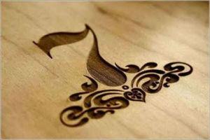 Laser Wooden Engraving